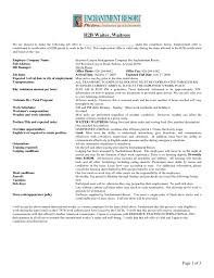 Sample Resume For Waitress Job With No Experience Job And Resume