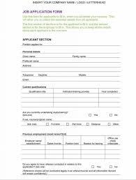 Rental Application Formlate Ms Word Employee Scholarship