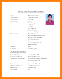 6 Biodata Form In Word Format Cook Resume