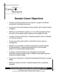Objective Sample Hospinoiseworksco Resume Career Objective Examples