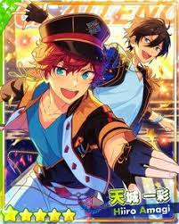 He sometimes appears to act in a way that's meant to confirm his own behavior to himself. 900 Ensemble Stars Cards Ideas In 2021 Ensemble Stars Star Cards Ensemble