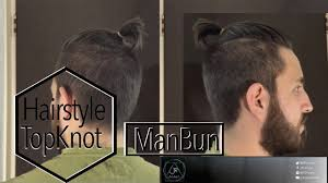 Topknot Hair Style tutorial man buntop knot hairstyle 2015 jr style youtube 5055 by wearticles.com
