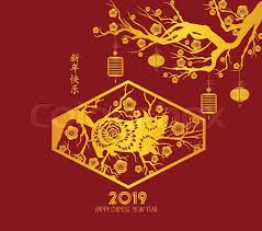 Jí xiánɡ rú yì 吉祥如意 good luck and happiness to you. Chinese Traditional Happy New Year Stock Vector Colourbox