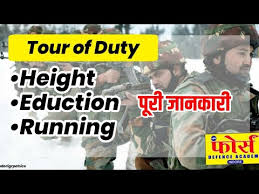 how to join tour of duty indian army 3