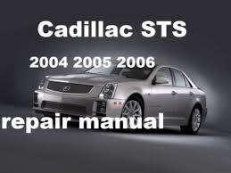 similiar 2006 cadillac srx owner s manual keywords 2002 cadillac sts repair manual cadillac wiring schematic wiring