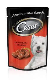 Влажные корма для собак <b>Cesar</b>