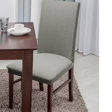 basket weave texture polyester dining chair slipcover
