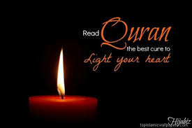 MUSLIMS Immagini Islamic Wallpaper With Quote Wallpaper And Gorgeous Muslimah Quotes Wallpaper