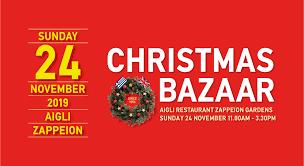 66th Annual Christmas Bazaar 24th November 2019 St