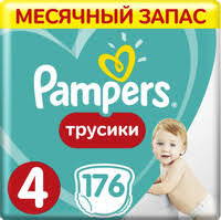 <b>Pampers</b> — купить товары бренда <b>Памперс</b> в интернет-магазине ...