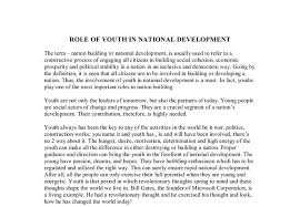 role of youth in national development a level general studies  document image preview