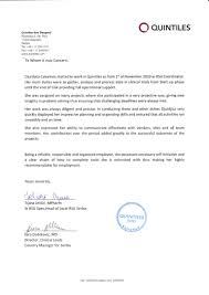 letter of recommendation quintiles