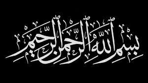 Ey hərbin taleyi bizə yol ver, yol! Tulisan Arab Bismillah Latin Arti Keutamaan Lengkap