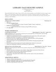 Library Page Resume Sample