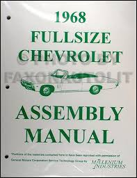 1968 chevy wiring diagram reprint impala ss caprice bel air biscayne 1968 chevrolet looseleaf assembly manual impala ss biscayne caprice bel air