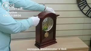 Настольно-<b>настенные часы Rhythm</b> CMJ331BR06 - YouTube