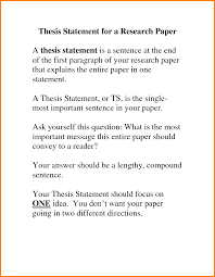 thesis statement examples for essay rhetorical analysis thesis 9 thesis statement essay example case statement 2017