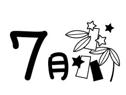 7月タイトル七夕の白黒イラスト02 かわいい無料の白黒イラスト モノ