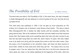 the short story we is the possibility of evil in this short  document image preview