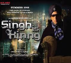 singh is kinng review by samir