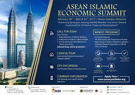 asean islamic economics summit asean youth development center asean islamic economics summit 2017