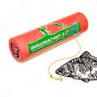 Купить рыболовные приманки в Абакане, сравнить цены на ...