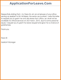 Leave Application Letter Format To Boss Best Personal For Employee