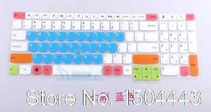 2016 <b>Laptop</b> keyboard Silicone Keyboard Skin Cover Shield <b>for</b> ...