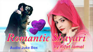 romantic shayari by rifat jamal pt 1 love shayari 2017 urdu mushaira pyar bhari shayari you