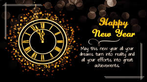 Happy New Year 2019 Quotes Wishes Greetings Sms Messages