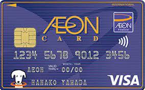 イオン カード etc