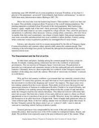 rainy season essay for class writing athesis help phd rainy season essay for class 2