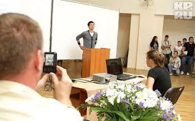 Новости Тольятти фото Алан Дзагоев в ТГУ защитил диплом на  Алан Дзагоев на защите диплома в ТГУ