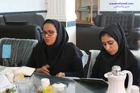 Image result for آموزش نیروی انسانی در دانشگاه آزاداوز