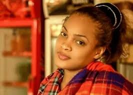 Who is Kiba's wife Amina Khalif? What you need to know about her ...