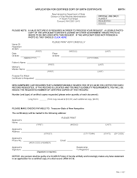 Best Photos Of Free Birth Certificate Blank Forms Birth