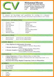 Resume Format In Indian Affordable Price