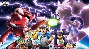 AnimePokemon VN - Pokemon Movie 1: Mewtwo Phục Thù -...