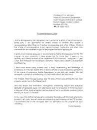 Recommendation Letter Teaching Position Recommendation Letter Templates 8 Free Templates In Pdf