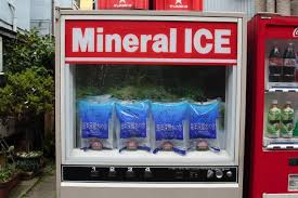 Water Ice Machine Vending Best Bizarre Vending Machines In Japan The Ayes And The Nays