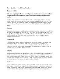 qualities of a politician essay platinum essay qualities of a good politician essay offers high