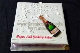Send Cake For Husband To Gurugram Online Buy Cake For Husband