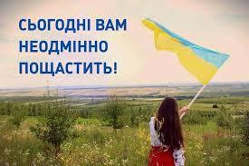 В 2017 году благодаря борьбе с коррупцией на таможне и конфискации незаконных активов в госбюджет поступило около $3 млрд, - Климпуш-Цинцадзе - Цензор.НЕТ 6223