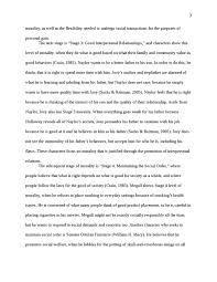 community development essay community development essay