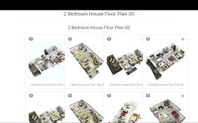 3D Home Design - free download of Android version | m.1mobile.com
