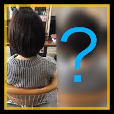 春はカットでイメチェンを髪型で気持ちもリフレッシュ鶴ヶ峰 美容室