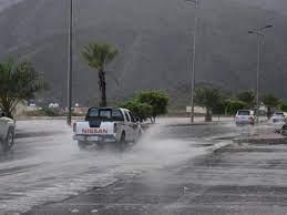 طقس الرياض..أجواء شديدة البرودة قد لا تٌحتمل درجات الحرارة تسجل أدنى  معدلاتها بالسعودية - كلمة دوت أورج