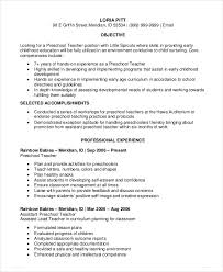 Core Competencies Teacher Resume