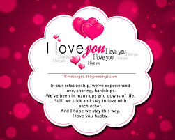 cute love messages for husband