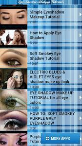 eye shadow makeup tutorials free screenshot 2 5